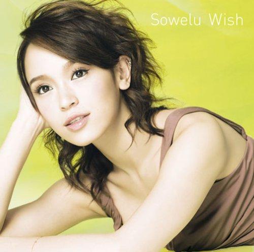 【torrent】【JPOP】Sowelu Wish[zip]