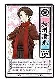 刀帳カード とうらぶ 刀剣乱舞 アニメイト 特典 加州清光 花丸