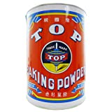 ベーキングパウダー TOP 2kg 1缶 Baking Powder Absolutely Pure 粉末 膨らし粉 ふくらし粉 製菓材料 業務用