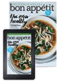 Bon Appetit All Access + Free Tote Bag & Six Digital Cookbooks