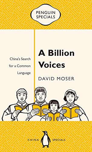Uataset f315ebook free ebook a billion voices chinas search a billion voices chinas search for a common language penguin specials by fandeluxe Gallery