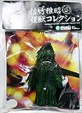 CCP 佐竹雅昭 怪獣コレクション Vol.005 ヘドロ怪獣 ザザーン