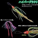 マルシン漁具 ハイドラ (HI-DRA) ハイパーブラクリ [2号]