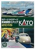 カトー 25-000 KATO Nゲージ・HOゲージ鉄道模型カタログ2015