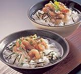 牧島流鯵茶漬けセット塩味2袋+梅味2袋(計12食) ランキングお取り寄せ