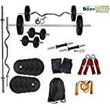 Body Maxx 20 Kg Home Gym Rubber Weight Plates + 1 No X 3Ft Ez Curl Bar + 1 No X 5 Ft Straight Bar + 2 Dumbells...