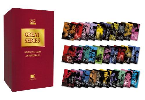【Amazon.co.jp限定】日活100周年邦画クラシック「GREATシリーズ」コンプリートDVD-BOX(30枚組+豪華収納ケース付) [ 完全数量限定 ]