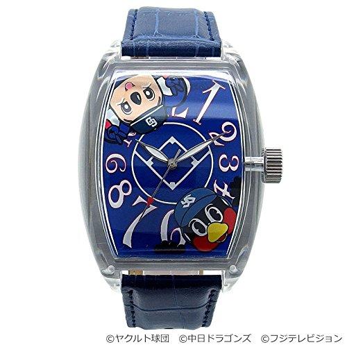【特典:ドアラVer.】つば九郎&ドアラ20周年記念コラボ時計 ブルー