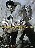 黒澤明MEMORIAL10  9 酔いどれ天使 (小学館DVD&BOOK)