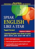 #8: Speak English Like a Star: Learning English was Never So Easy