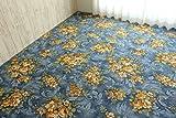フリーカット カーペット ソレイユ タフト ラグ ブルー 江戸間 約 261×352 cm 約 6畳
