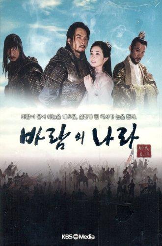 風の国 DVD BOX 韓国版 リージョン3(日本のDVDプレーヤーでは見ることができません・日本語字幕はありません)
