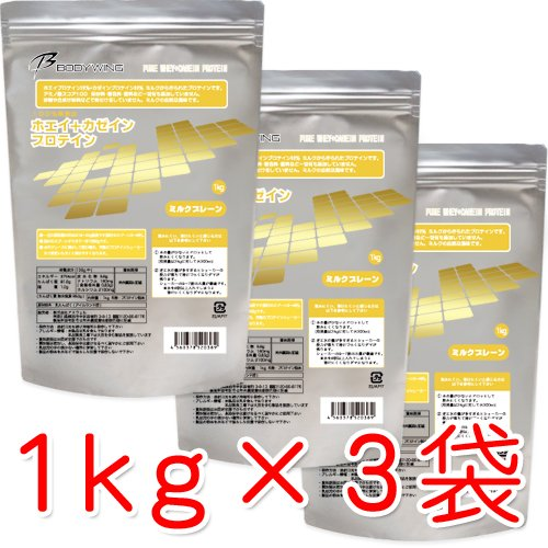 ホエイプロテイン+カゼインプロテイン 3kg 無添加 ミルクプレーン