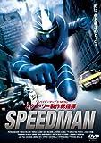 SPEEDMAN [DVD]