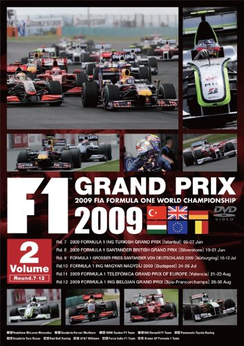 F1 GRAND PRIX 2009 VOL.2 RD.7-RD.12 [DVD]