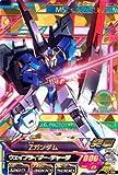 ガンダム トライエイジ 鉄血の2弾 TK2-008 ☆PR★ Zガンダム 【パーフェクトレア】