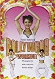 Honey Kalaria's Bollywood Workout [Import anglais]