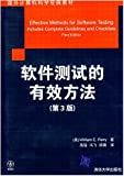 img - for classic textbook of computer science abroad: an effective method of software testing (3rd Edition)(Chinese Edition) book / textbook / text book