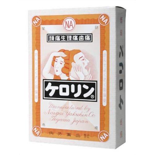 【指定第2類医薬品】ケロリン 64包