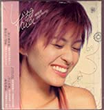 Rare Collection. Brand new Hong Kong music CD- Gigi Leung, I want