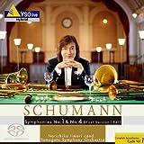 シューマン:交響曲全集 Vol.1 交響曲 第1番「春」&第4番(1841年版)/飯森範親,山形響