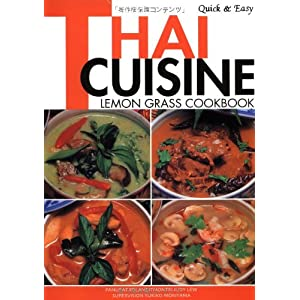 Quick & Easy Thai Cuisine Livre en Ligne - Telecharger Ebook