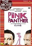 ピンクの豹 [DVD]