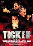 スマイルBEST TICKER 沈黙のテロリスト [DVD]