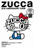 ZUCCa 20th ANNIVERSARY ISSUE [e-MOOK] (e-MOOK)