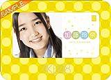 AKB48 2013年カレンダー 卓上 加藤 玲奈 AKB48-152