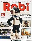 週刊 Robi (ロビ) 2013年 7/2号 [分冊百科]
