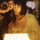 洗脳 (CD+DVD) (TypeA) - 大森靖子