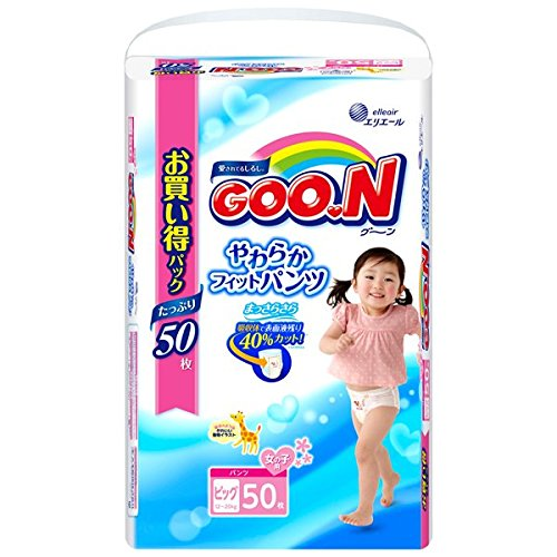 goon-goon-couches-culottes-size-pbl-girl-12-20-kg-50-pc-goon-goon-japanese-nappies-pull-up-size-pbl-