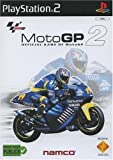 echange, troc Moto GP 2