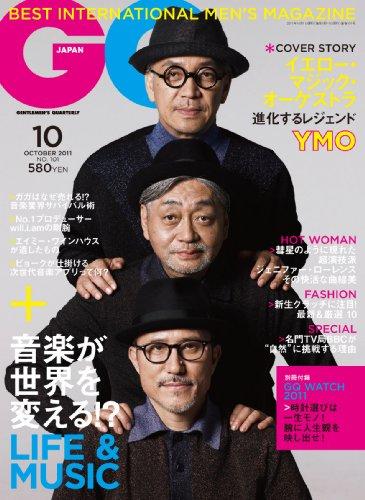 GQ JAPAN (ジーキュー ジャパン) 2011年 10月号 [雑誌]