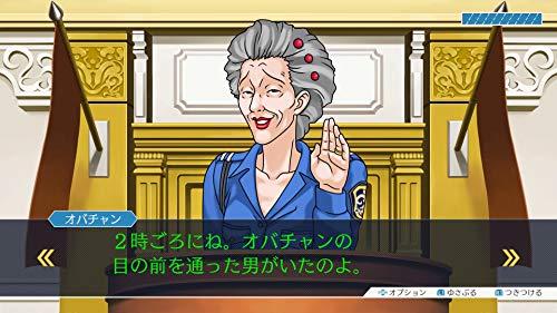 逆転裁判123 成歩堂セレクション - PS4 ゲーム画面スクリーンショット2