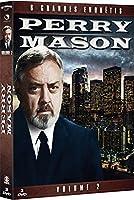 Perry Mason - Les téléfilms - Volume 2
