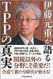 TOKIOの城島リーダーが日本農業新聞購読で話題。