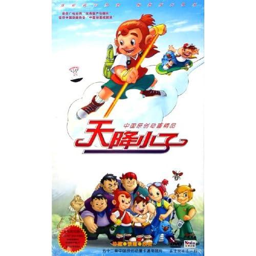 dvd天降小子(10碟装)