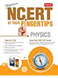 Objective NCERT at your Fingertips - Physics (Old Edition)