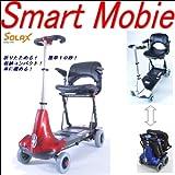折りたたみ式電動カート スマートモビー Smart Mobie (ブルー)