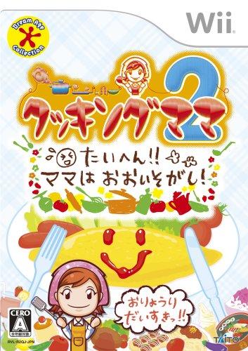 Cooking Mama 2: Taihen! Mama wa Ooisogashi!! [Japan Import]