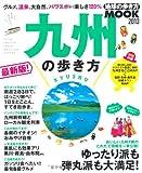 九州の歩き方2013 (地球の歩き方ムック 国内 7)