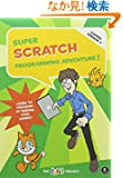 Super Scratch Programming Adventure!: Learn to Program by Making Cool Games!