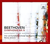 ベートーヴェン:交響曲第9番ニ短調 [Hybrid-SACD]