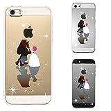 iPhone5 iPhone5S ハード クリアケース カバー シェル ジャケット 保護フィルム付 美女と野獣