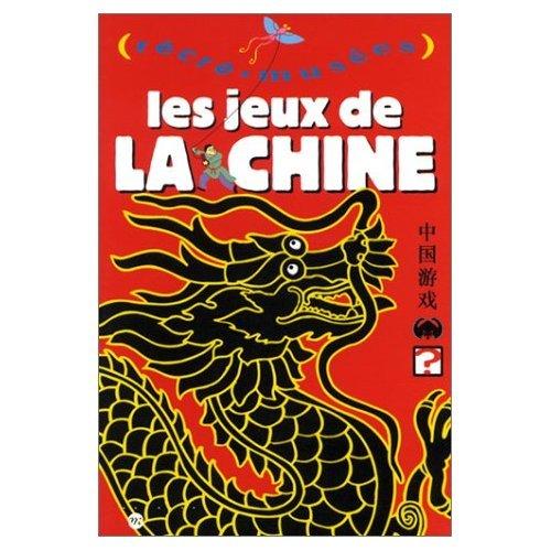 Les Jeux de Chine (livre-jeu), Philippe Dupuis, Jack Garnier