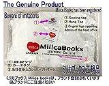 銀魂 沖田総悟 コスプレ ウィッグ 3点セット ( 高品質耐熱ウィッグ + アイマスク + ウィッグネット )