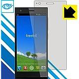 ブルーライトカット保護フィルム freetel LTE XM