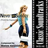 "? prodosia (From ""?ever on Sunday "", 1960 Film Score) (H ????????)"